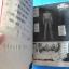 ชาติบุรุษทะยานฟ้า จำนวน 11 เล่ม เล่ม 1 - เล่ม 11 thumbnail 8