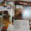 ้บ้านและสวน ฉบับที่ 498 กุมภาพันธ์ 2561 escape thumbnail 8