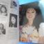 เจาะลึกเบื้องหลัง นาวสาวไทย 33 ภ้สราภรณ์ ชัยมงคล thumbnail 11