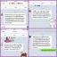 ชาภู่หลาน - phulan สมุนไพรเพื่อสุขภาพ ล้างสารพิษ thumbnail 4