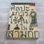 ศิลปะการใช้คนในสามก๊ก ฮว่อหยี่เจีย เขียน บุญศักดิ์ แสงระวี แปล thumbnail 1