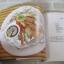 อาหารชุดสุขภาพ เห็ดอร่อย โดย กองบรรณาธิการสำนักพิมพ์แสงแดด thumbnail 5