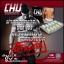 ยาผู้ชาย chu อาหารเสริมผู้ชาย ชูว์ thumbnail 8