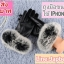ขายถุงมือทัชสกรีนหนาวติดลบ เล่นIPHONEได้ พร้อมส่ง 250 บาท ฟรี EMS!!!! thumbnail 1