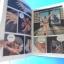 TAKERU เล่ม 1 ปกแข็ง thumbnail 10