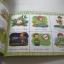 พจนานุกรมภาพสำหรับเด็ก อังกฤษ-ไทย thumbnail 3