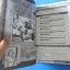 One Piece Land Land คู่มือเฉลยเกม PlayStation 2 thumbnail 10