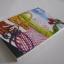 เปลวตะวันสีดอกรัก พุดน้ำบุษย์ เขียน thumbnail 2