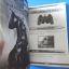 DEVIL MAY CRY 3 คู่มือเฉลยเกม Play Station 2 จากทีมงาน YK GROUP thumbnail 7