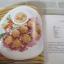 อาหารชุดสุขภาพ เห็ดอร่อย โดย กองบรรณาธิการสำนักพิมพ์แสงแดด thumbnail 3