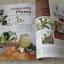 บ้านและสวน ธันวาคม 2560 The Gardeners thumbnail 14