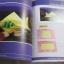 มหัศจรรย์การพับกระดาษ โดย ผศ.รัชนีวรรณ เพ็งปรีชาและอาจารย์สายใจ เจริญรื่น thumbnail 3