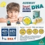 auswelllife smart algal dha for kids ดีเอชเอ thumbnail 17