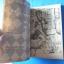 JOJO ล่าข้ามศตวรรษ เล่ม 40,43,61,62 จำนวน 4 เล่ม BOOM COMIC thumbnail 11