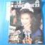 เจาะลึกเบื้องหลัง นาวสาวไทย 33 ภ้สราภรณ์ ชัยมงคล thumbnail 14