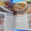 อาหารทะเลรสเด็ด ตำรับอาหารจีน ชุดพิเศษ thumbnail 13