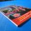 100 ชีวิตบนเส้นทางมาเฟีย ฉบับที่ 4 ตัดหัวเสียบประจาน ขุนโจร 9 จังหวัด เสือผาด ทับสายทอง thumbnail 2