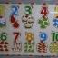 ชุดกระดานจิ๊กซอเรียนรู้ตัวเลข thumbnail 2