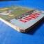 กสิกร ปีที่ 35 เล่ม 2 มีนาคม 2505 thumbnail 4