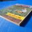 กสิกร ปีที่ 35 เล่ม 2 มีนาคม 2505 thumbnail 3