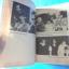 ชีวิตและความคิดของ อี.เอฟ. ชูม้ากเก้อ เขียนโดย บาบาร่า วู้ด แปลโดย วีระ สมบูรณ์ พิมพ์ครั้งแรก มี.ค. 2531 thumbnail 12