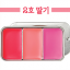 Skinfood Fresh Fruit Lip & Cheek 3 Color #2 Strawberry thumbnail 1