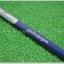 MIZUNO MP-600 9.5° DRIVER EXSAR 59G FLEX S thumbnail 6