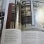 ้บ้านและสวน ฉบับที่ 498 กุมภาพันธ์ 2561 escape thumbnail 10