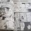 Stairs 12 ขั้น...บันไดผี ฉบับการ์ตูน พิมพ์ครั้งที่ 3 ภาคินัย เรื่อง Lodanaht ภาพ thumbnail 2