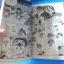 2 สิงห์นักซิ่งจิ๋ว จำนวน 11 เล่ม เล่ม 3,4,5,6,7,8,9,10,11,12,13 thumbnail 8