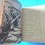 ฉากญี่ปุ่น โดย ม.ร.ว.คึกฤทธิ์ ปราโมช thumbnail 11