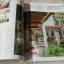 บ้านและสวน ธันวาคม 2560 The Gardeners thumbnail 7