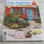my home ฉบับที่ 7 ธันวาคม 2553 Home for party, We made it thumbnail 1