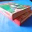 มังกรตลบฟ้า จำนวน 2 เล่ม แปลโดย น.นพรัตน์ พิมพ์เมื่อ พ.ศ. 2524 ปกแข็งมีใบหุ้มปก thumbnail 4