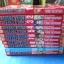 ชาติบุรุษทะยานฟ้า จำนวน 11 เล่ม เล่ม 1 - เล่ม 11 thumbnail 6