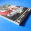MAXIMO คู่มือเฉลยเกม Inside PlatStation2 thumbnail 4