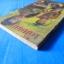 เล็บครุฑ เล่ม 1 โดย พนมเทียน พิมพ์ครั้งที่สี่ พ.ค. 2500 thumbnail 6