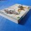 Kingdom Hearts 2 หนังสือเฉลยเกม PlayStation 2 CYBER TEAM thumbnail 5