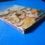วารสารธรรมศาสตร์ ปีที่ 10 เล่มที่ 3 กันยายน 2521 thumbnail 2