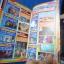 คู่มือเกมภาษาญี่ป่น ZEXAL 2 thumbnail 8