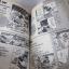 คู่มือยอดนักสืบจิ๋วโคนันร้อยเปอร์เซนต์ เล่ม 1 จบในเล่ม Aoyama Gosho เขียน thumbnail 6