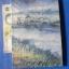 แม่น้ำของละอองฝน กวีนิพนธ์โดย ประกาย ปรัชญา พิมพ์ครั้งแรก ม.ค. 2539 thumbnail 13