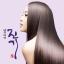 แพ็คคู่ Daeng Gi Meo Ri Vitalizing Shampoo 300ml + Treatment 300ml เซ็ตแชมพูและทรีทเมนต์ ช่วยฟื้นฟูสภาพเส้นผมและหนังศีรษะที่แห้งเสีย ลดอาการผมร่วง บำรุงเส้นผมให้มีสุขภาพดี นุ่มลื่น มีน้ำหนัก thumbnail 5