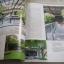 ้บ้านและสวน ฉบับที่ 498 กุมภาพันธ์ 2561 escape thumbnail 6