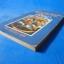 ศิลปะแห่งความคิด ปรัชญา โดย เบอร์ทรันด์ รัสเซลล์ แปลโดย วิจิตร เกิดวิสิษฐ์ พิมพ์เมื่อ ต.ค. 2523 thumbnail 3