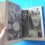 โดเรม่อน ตอน พิเศษ 3 นักรบแห่งฝัน เล่ม 2 , 3, 4, 5 , 6 มิตรไมตรี จำนวน 5 เล่ม thumbnail 13