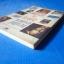 สงครามกับมิตรภาพ โดย สมานจิตต์ บางสพาน พิมพ์ครั้งแรก ธ.ค. 2534 thumbnail 5