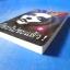 เกือบไปซะแล้ว โดย มนันยา พิมพ์ครั้งที่สอง มิ.ย. 2540 thumbnail 3