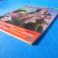 100 ชีวิตบนเส้นทางมาเฟีย ฉบับที่ 4 ตัดหัวเสียบประจาน ขุนโจร 9 จังหวัด เสือผาด ทับสายทอง thumbnail 3