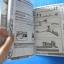 One Piece Land Land คู่มือเฉลยเกม PlayStation 2 thumbnail 13